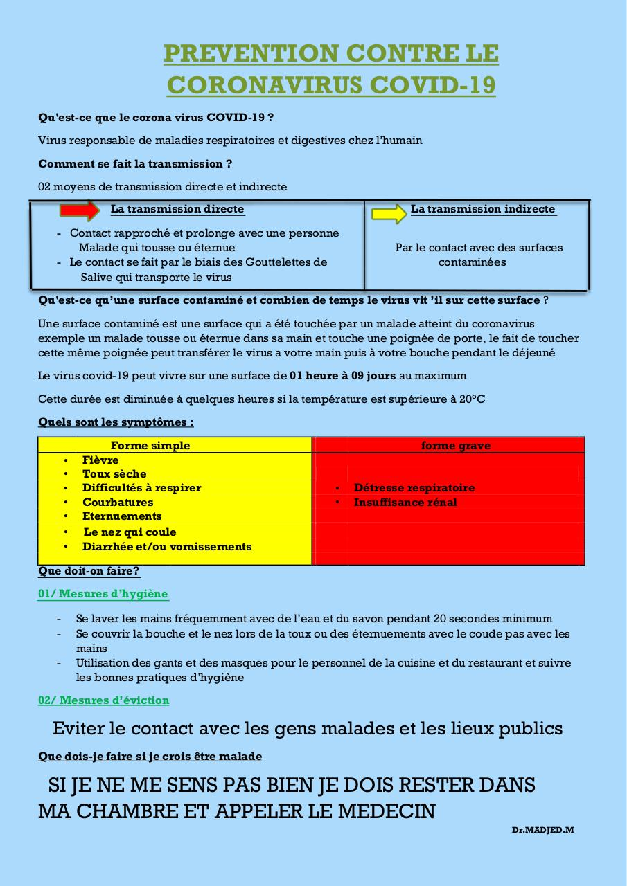 Aperçu du document PREVENTION CONTRE LE CORONAVIRUS COVID-converti-converti.pdf - page 1/1